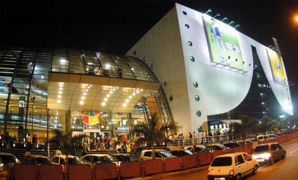 Prasads Imax Screen, Hyderabad